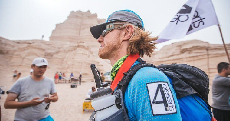 One foot in front of the other: Matthew Pryke conquers the Gobi March